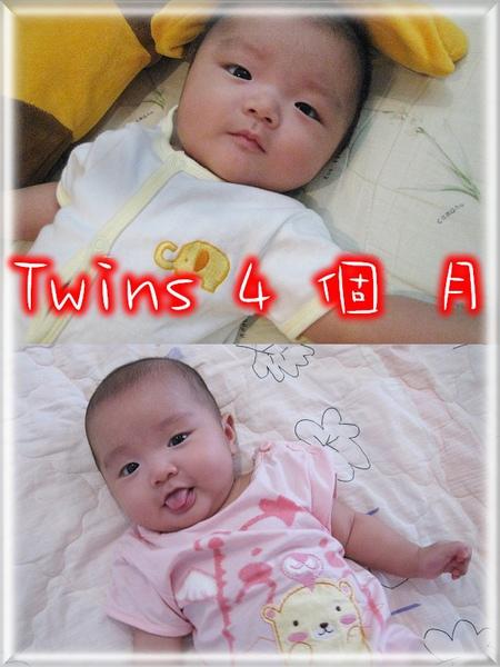 Twins4個月.jpg