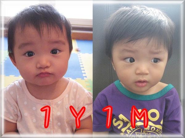 Twins1y1M.jpg