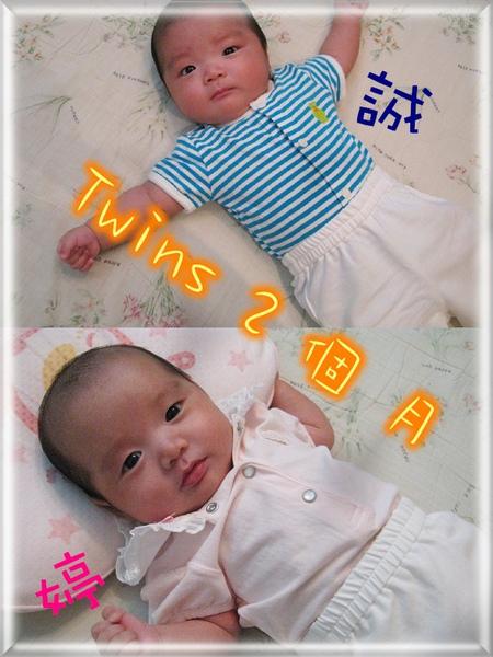 Twins2個月.jpg