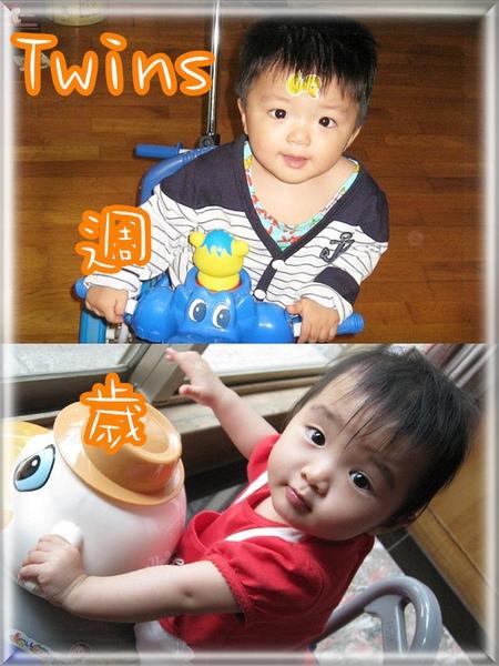 Twins12個月.jpg