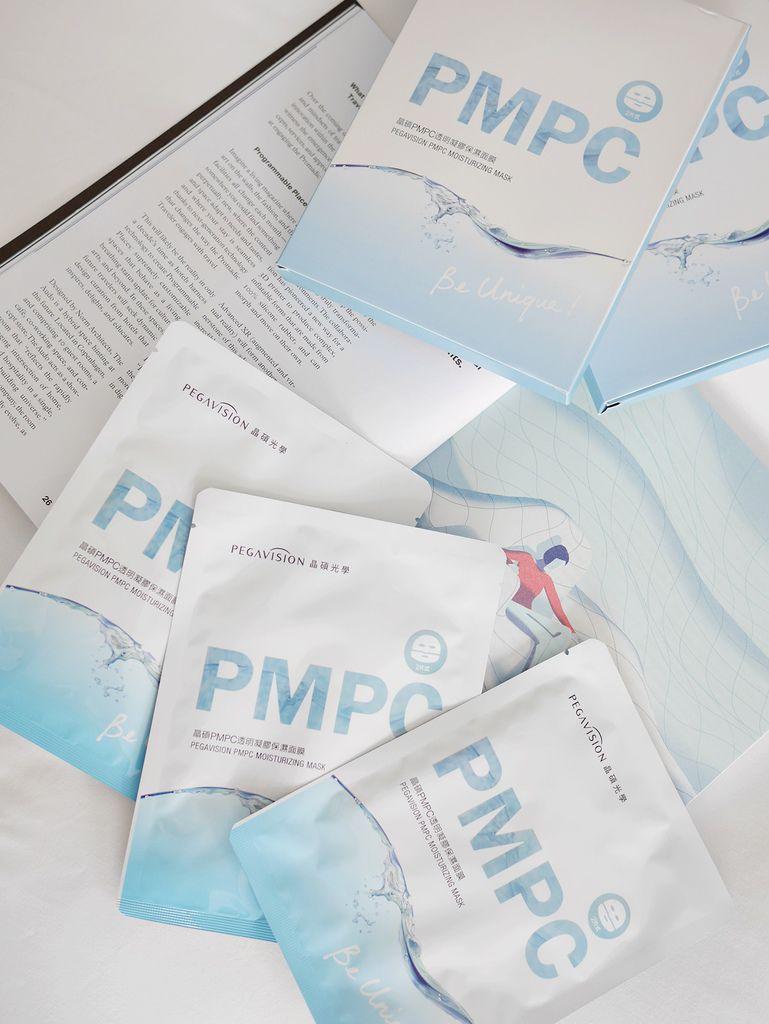 PMPC1.JPG