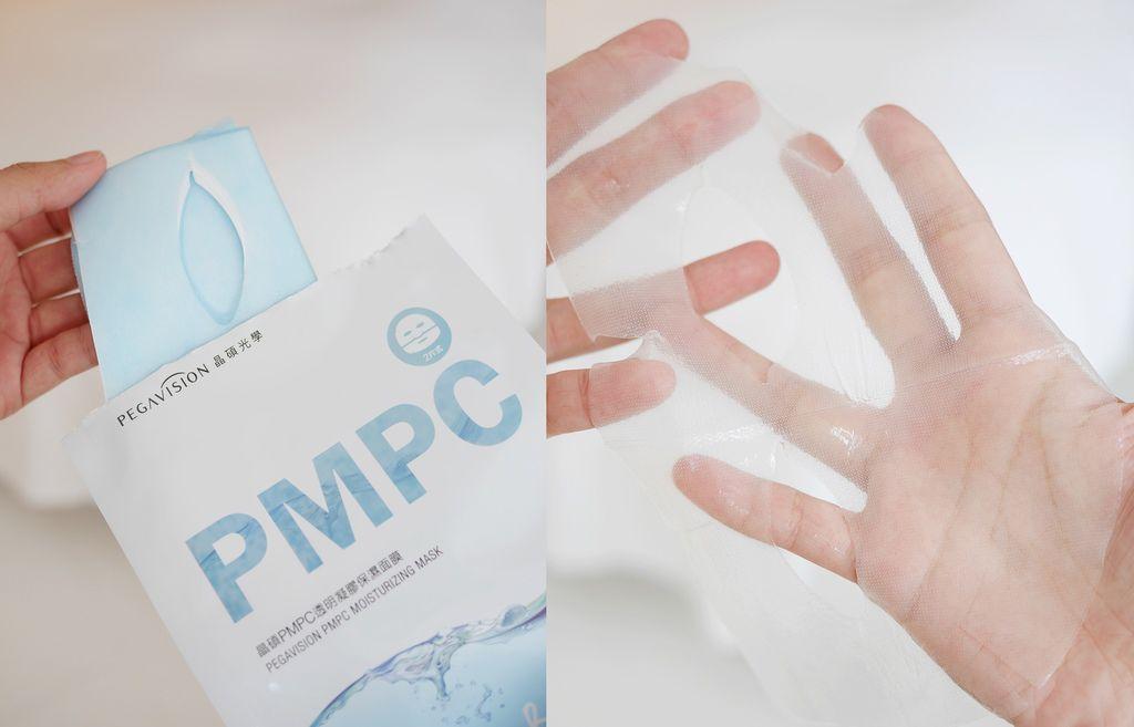 PMPC8.JPG