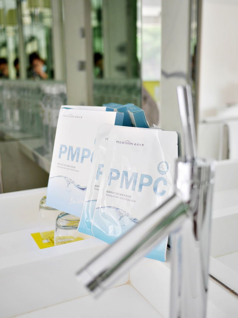 PMPC2.JPG