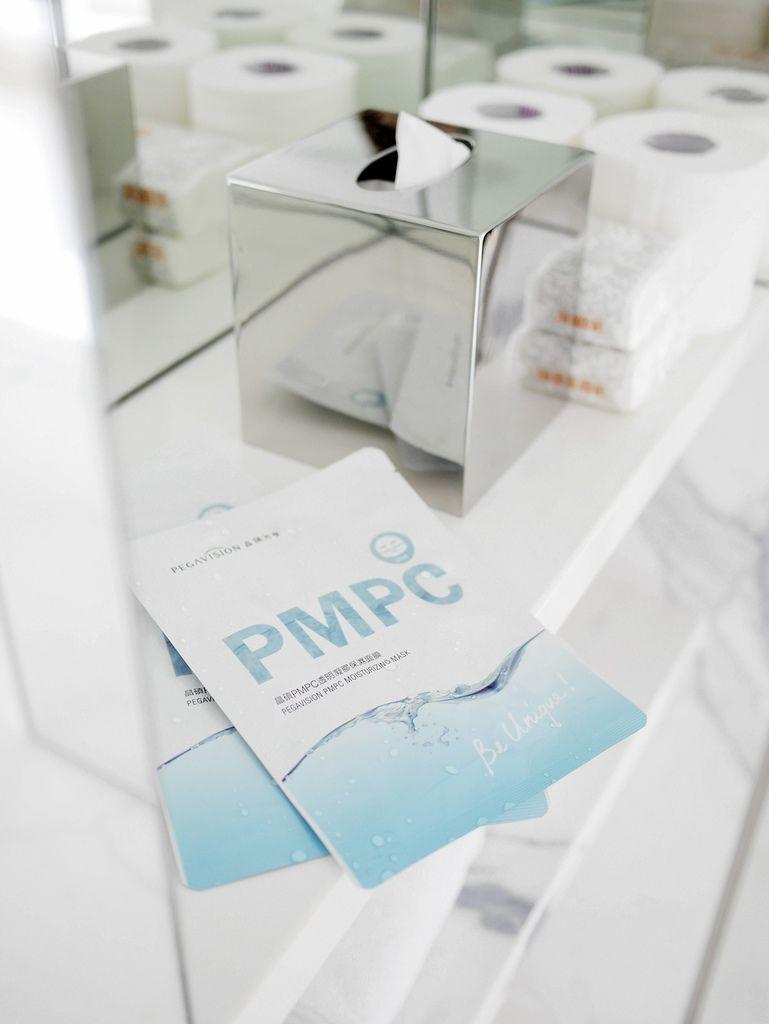 PMPC5.JPG