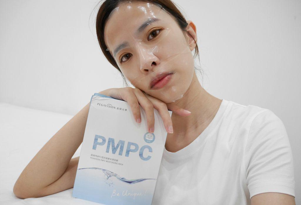PMPC19.JPG