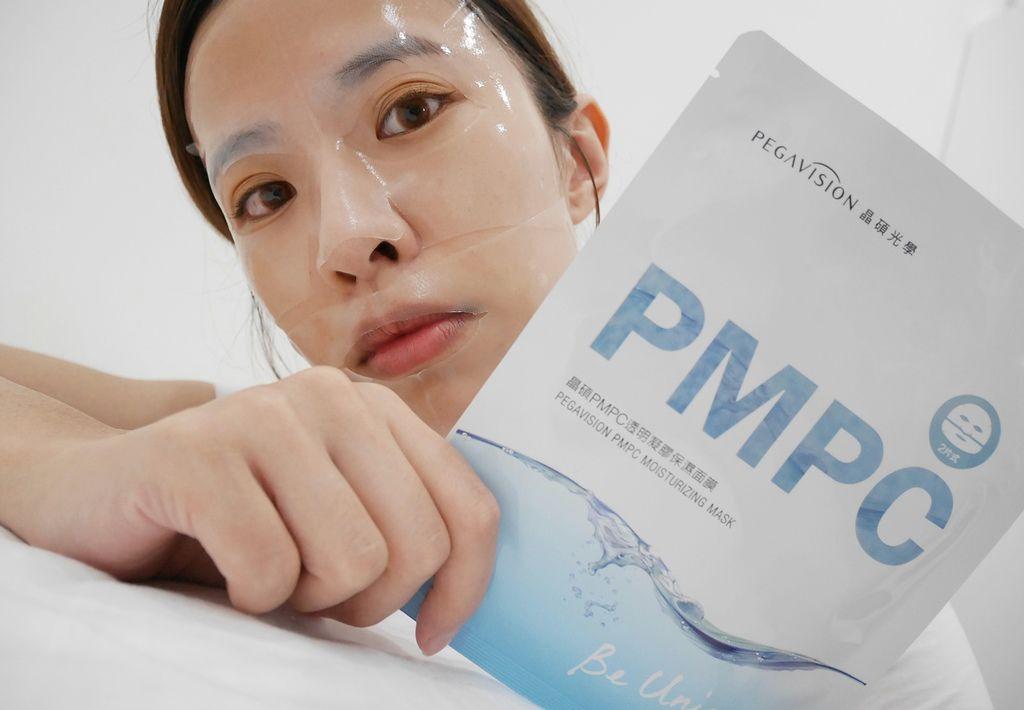 PMPC16.JPG
