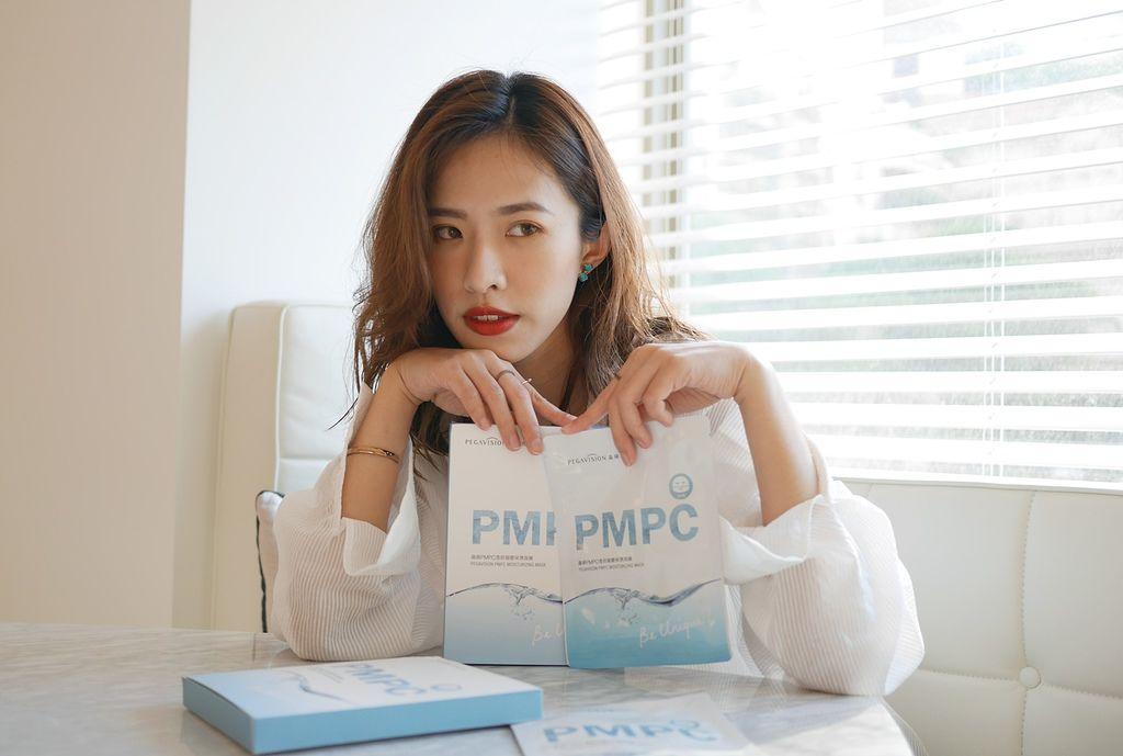 PMPC12.JPG