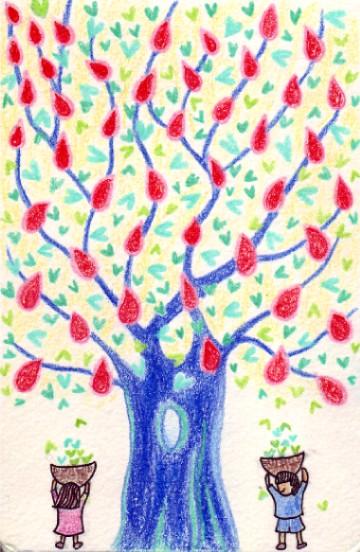 latest tree