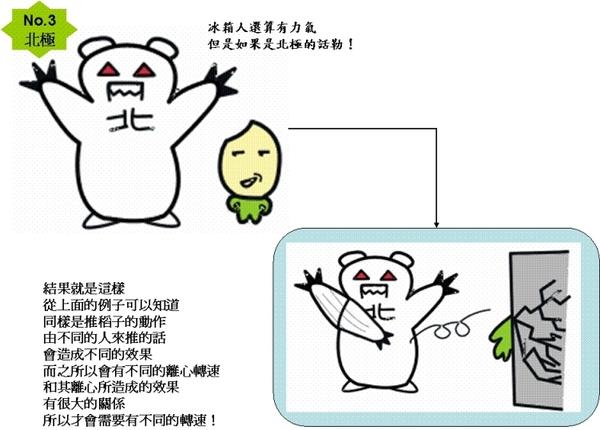 圖片6.jpg