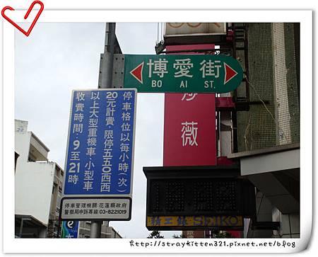 花蓮五霸焦糖包心粉圓1.JPG