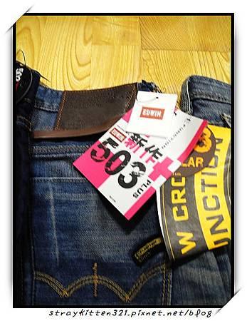 藍世界牛仔褲4.JPG