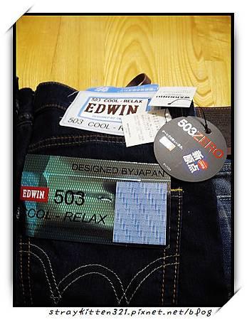 藍世界牛仔褲5.JPG