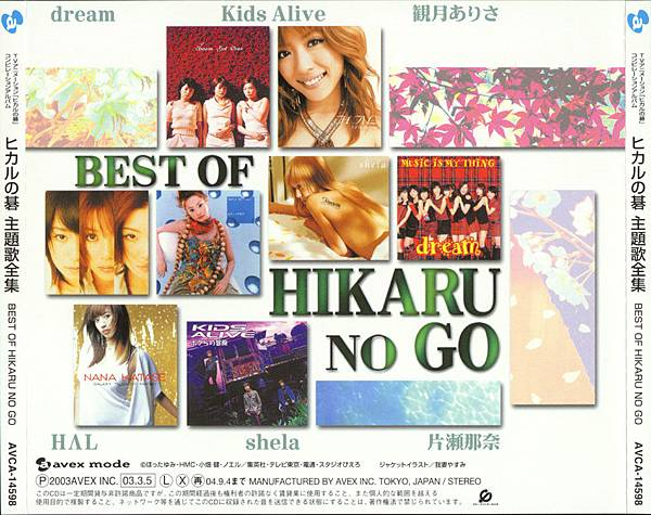 CoverJP02_back.jpg