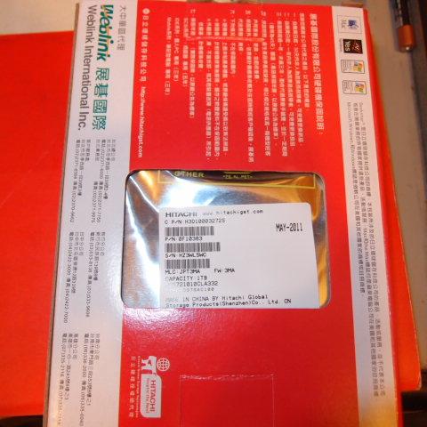 P7190806.JPG