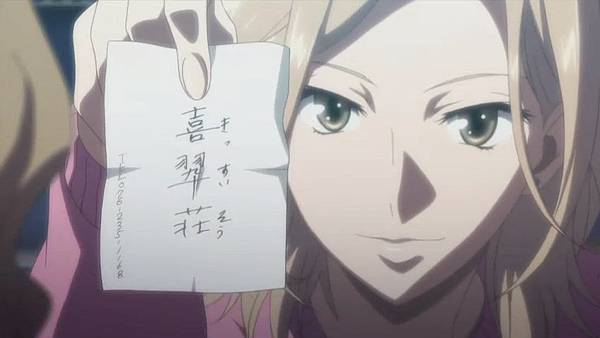 [SmaAcg][Hana-Saku Iroha][01v2][848x480][BIG5][RV10][22-22-26].jpg