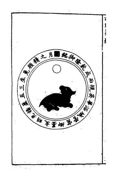 玉兔2.jpg
