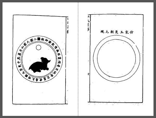 玉兔3.jpg