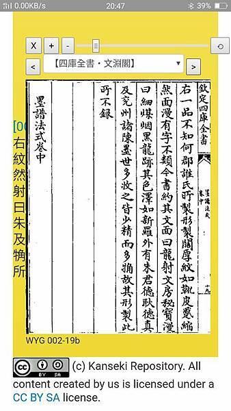 龍麝文房祕寶3.jpg