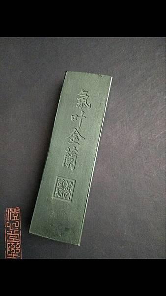 氣叶金蘭1.jpg