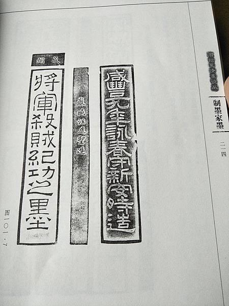 磨盾5.jpg
