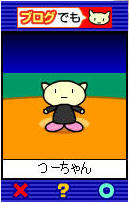 Tsu將-體操6