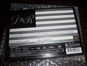D&R 002.jpg