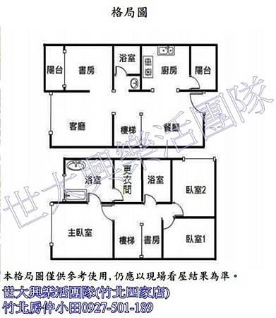 32大日天合-高鐵4房樓中樓+雙車格局圖