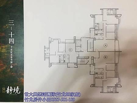 47坤山靜境高鐵4房雙車-格局圖