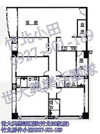 24椰林時尚廣場高鐵大5房格局圖
