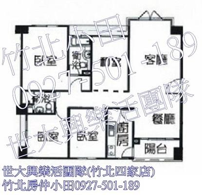 23昌益藏峰4房-格局圖