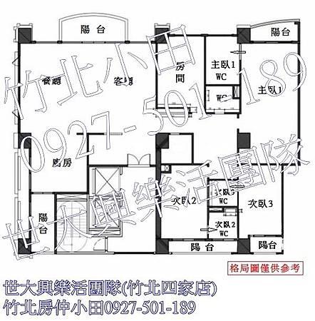 34中悅帝苑高鐵4房3車裝潢豪宅戶-格局圖