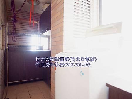 24昌益第凡內-家樂福4房9樓+平車