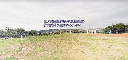 19體育場