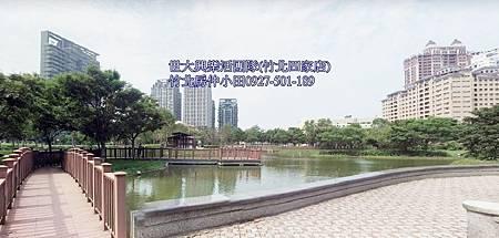 24中央公園