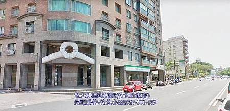 12麗池公元-新竹8大學區3房