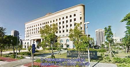 37中悅帝苑-司法特區,喜來登商圈,明星學區,豪宅裝潢視野戶