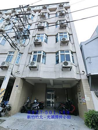 11龍山社區民享街公園旁投套
