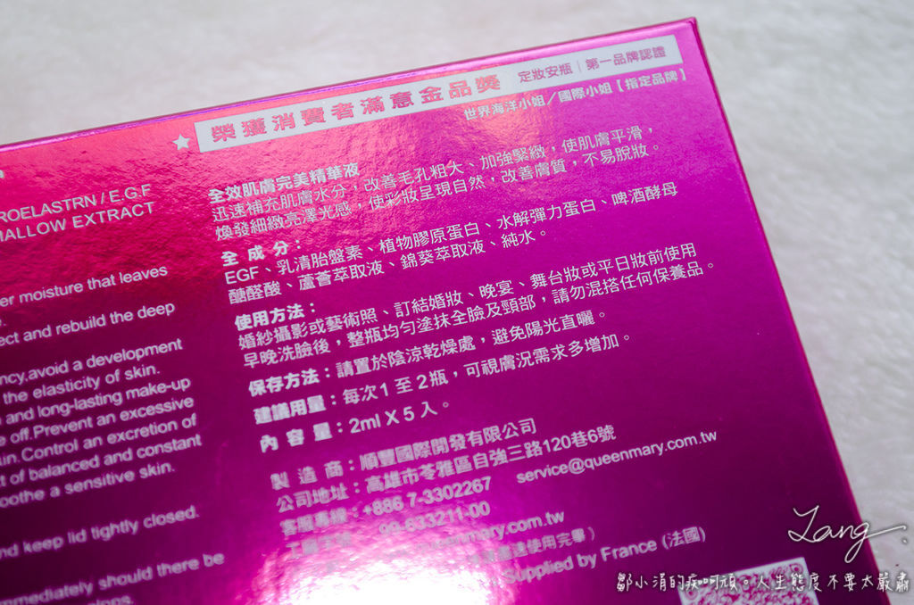 DSC_7463.jpg