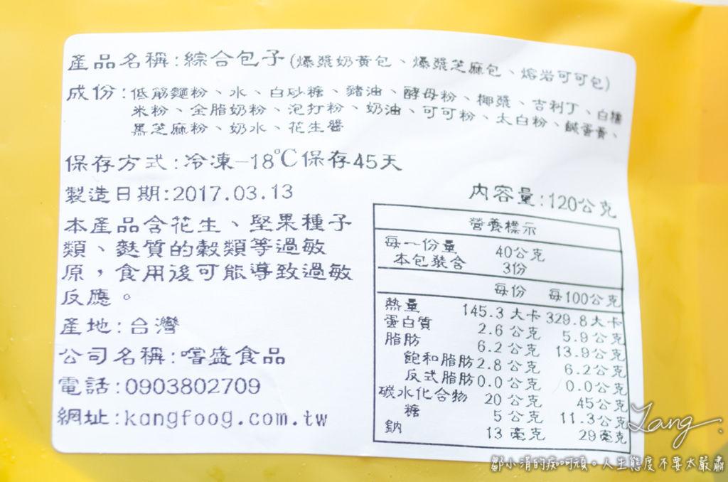 DSC_2061.jpg