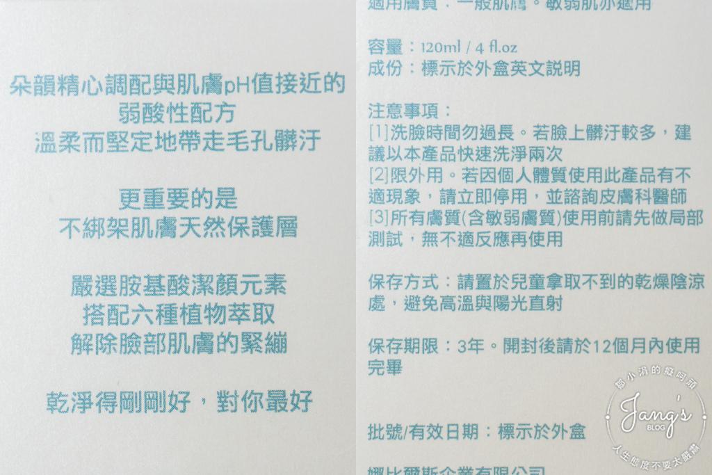 DSC05649.jpg