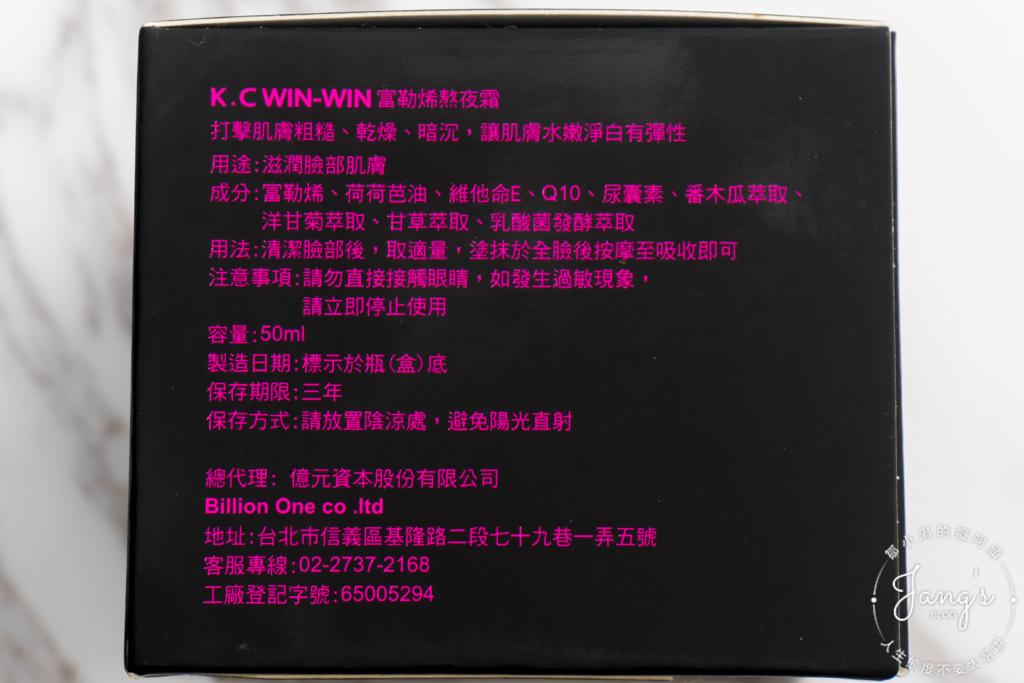 DSC02950.jpg