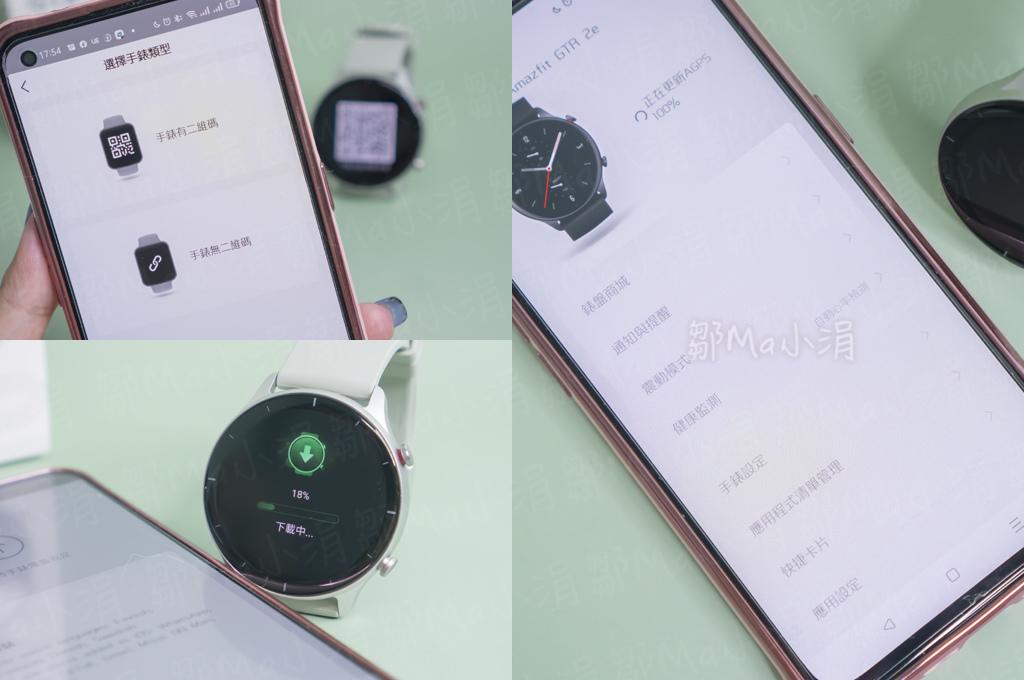 2021智慧手錶推薦_血氧檢測_自潛手錶_健康手錶_運動手錶推薦_AMAZFIT好用嗎 (3).jpg