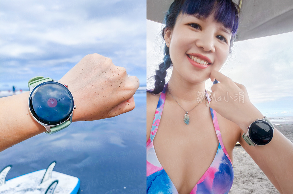 2021智慧手錶推薦_血氧檢測_自潛手錶_健康手錶_運動手錶推薦_AMAZFIT好用嗎 (9).jpg