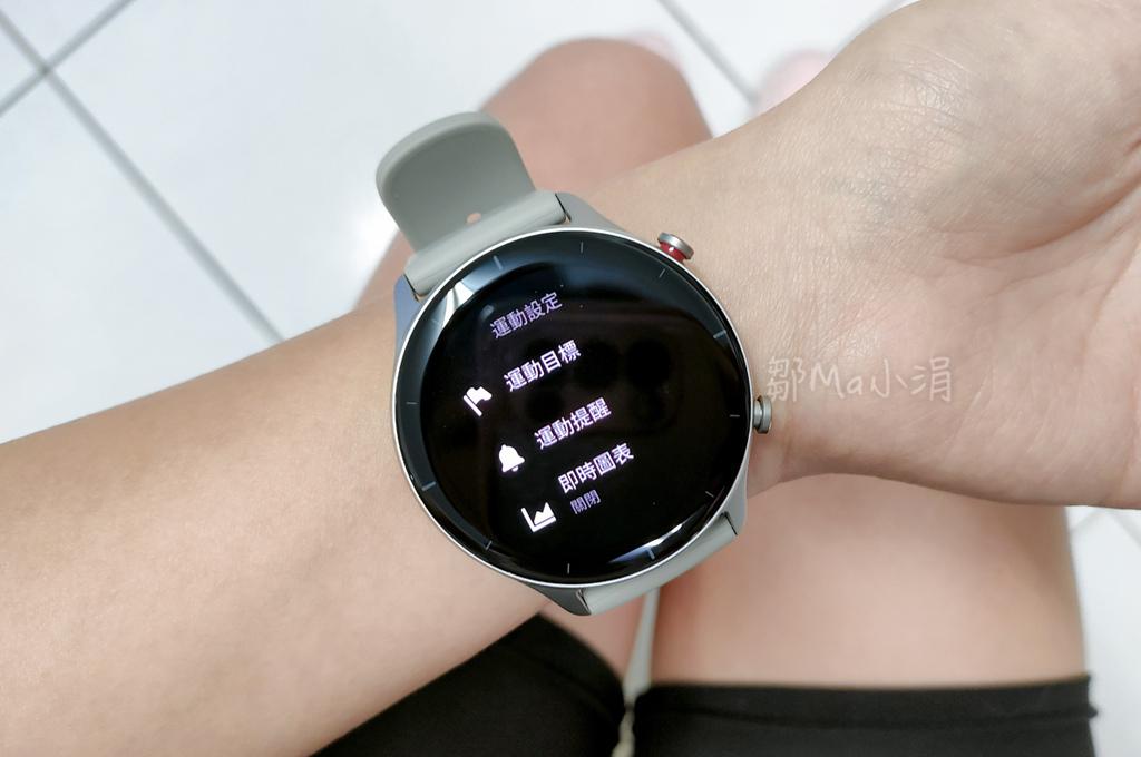 2021智慧手錶推薦_血氧檢測_自潛手錶_健康手錶_運動手錶推薦_AMAZFIT好用嗎 (13).jpg