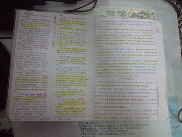 P170810_01.39[01].JPG