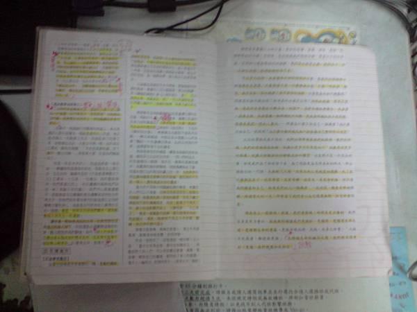 P170810_01.40.JPG