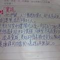 P170810_01.41.JPG