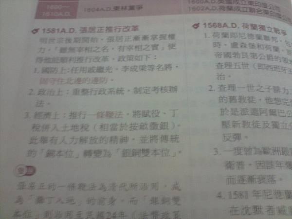 P101210_23.18.JPG