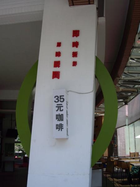 IMGP4617.JPG