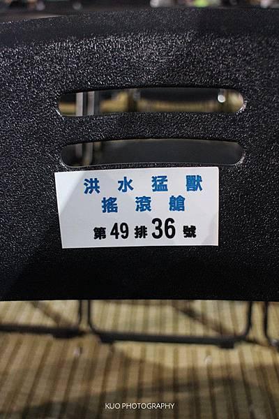 IMG_0996_副本